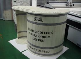 樽型 カウンターテーブル
