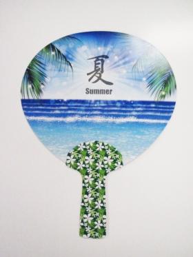 若者に大人気の夏・海・サーフィンをイメージしたうちわ