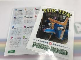 プラスアルファーの機能「カレンダー付き」