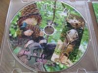 CD型ジグソーパズル用紙