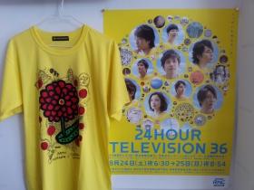 パック・ロード玄関にポスターとチャリティTシャツを展示