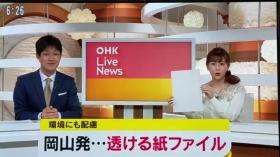 OHK Live Newsにて
