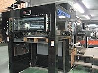 使用機械:自動平盤打抜き機1号機